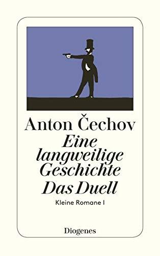 Eine langweilige Geschichte - Das Duell - Kleine Romane 1 - Umschlagzeichnung von Tomi Ungerer - Cechov Anton