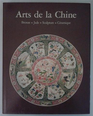 Chinesische Kunst. Band 1: Bronze, Jade, Skulptur,: Lion-Goldschmidt, Daisy, Jean-Claude