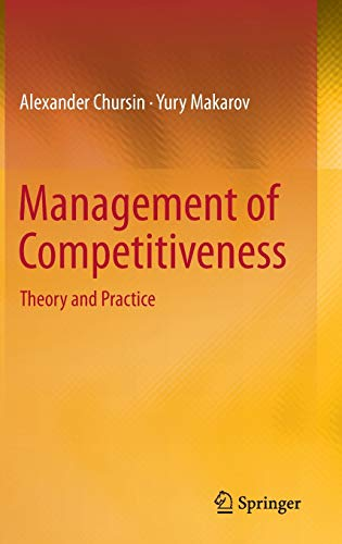 9783319162430: Management of Competitiveness: Theory and Practice