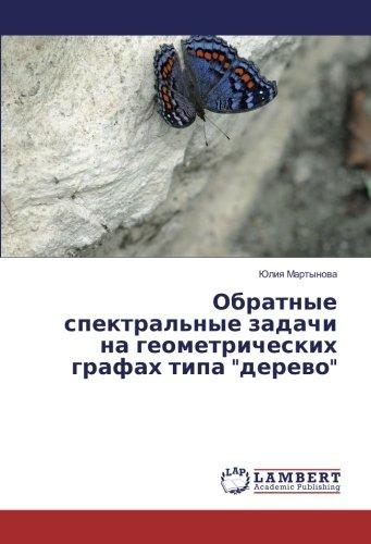 Obratnye spektral nye zadachi na geometricheskih grafah tipa derevo (Paperback): Juliya Martynova