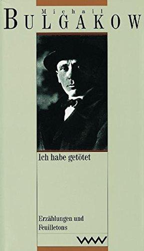 9783353009463: Ich habe getötet / Der sprechende Hund: Erzählungen und Feuilletons: Bd. 7/1 u. 2.
