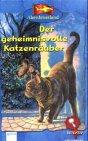 9783401050980: Abenteuerland, Detektiv, Der geheimnisvolle Katzenräuber