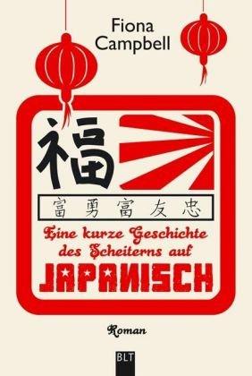9783404923083: Eine kurze Geschichte des Scheiterns auf Japanisch: Roman