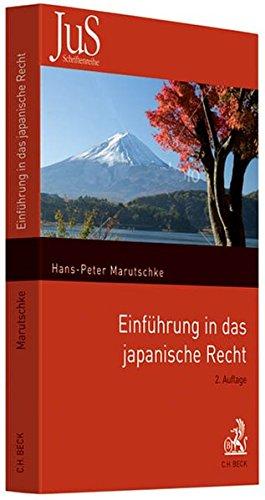 9783406559815: Einf�hrung in das japanische Recht