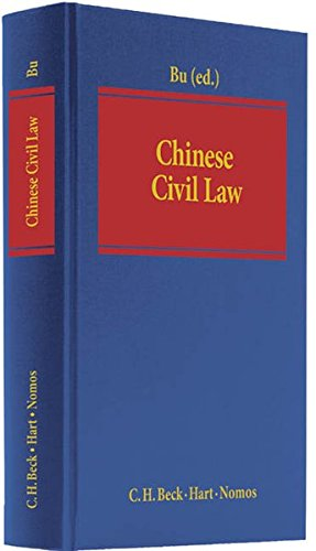 Chinese Civil Law: Yuanshi Bu