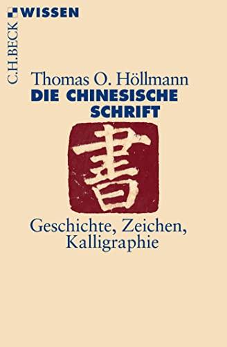 9783406682902: Die chinesische Schrift: Geschichte, Zeichen, Kalligraphie
