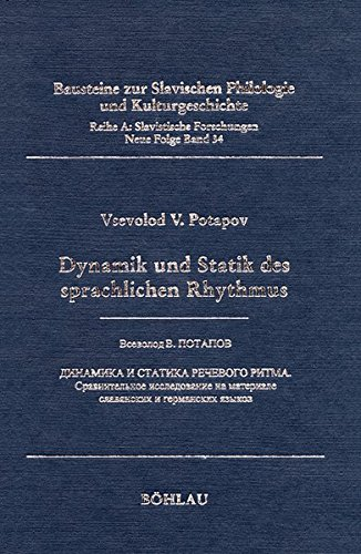 Dinamika i statika recevogo ritma.: Potapov, Vsevolod V.: