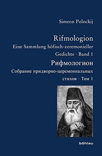Rifmologion: Lydia I Sazonova
