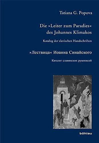 Die »Leiter zum Paradies« des Johannes Klimakos: Tatiana G. Popova
