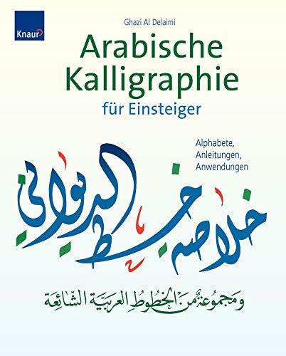 9783426642245: Arabische Kalligraphie für Einsteiger