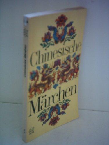 9783436017774: Chinesische Märchen (German Edition)