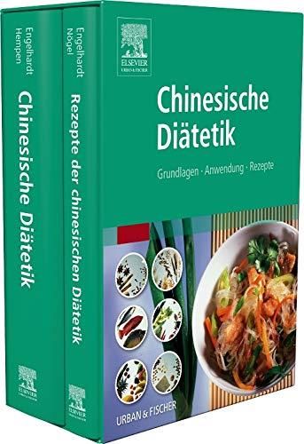 9783437550843: Chinesische Diätetik: Grundlagen, Anwendung, Rezepte. Chinesische Diätetik / Rezepte der chinesischen Diätetik