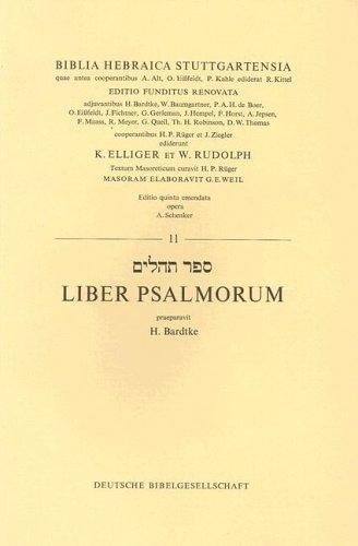 9783438052117: Hebrew Psalms-FL (Hebrew Edition)
