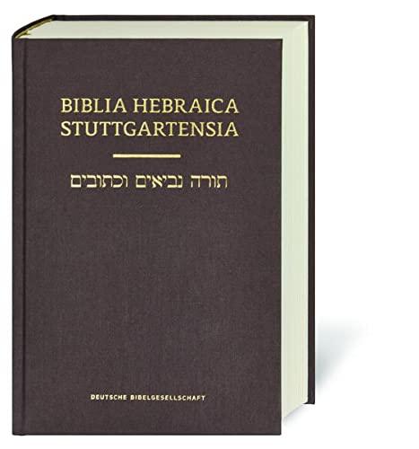Biblia Hebraica Stuttgartensia (Editio Secunda Emendata) (Hebrew