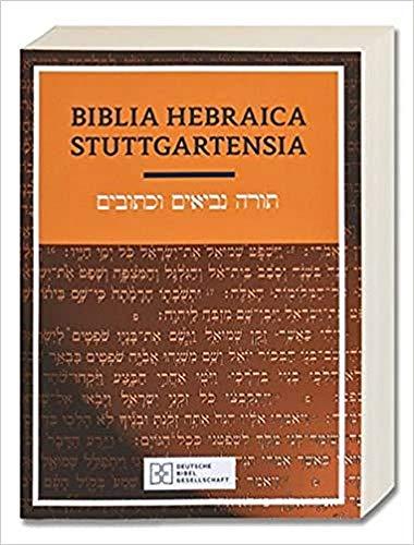 9783438052223: Biblia Hebraica Stuttgartensia (Hebrew Edition)
