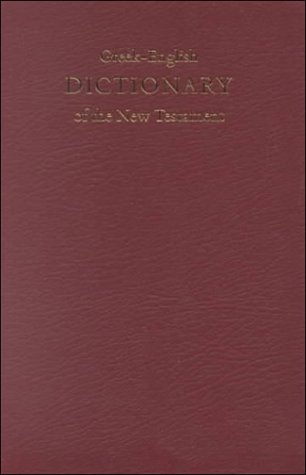 9783438060082: Concise Greek Eng Dict of NT (Bible Students)