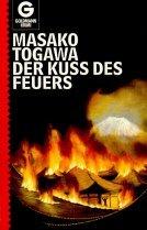 9783442051144: Der Kuss des Feuers