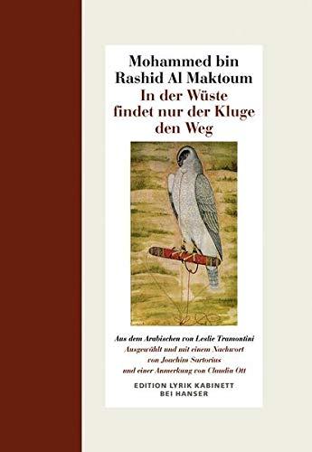 9783446234031: In der Wüste findet nur der Kluge den Weg: Gedichte. Edition Lyrik Kabinett