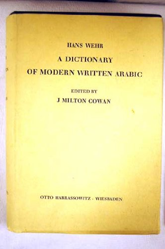 9783447013253: A Dictionary of Modern Written Arabic