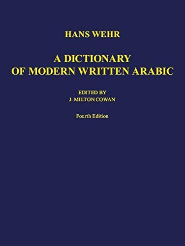 9783447020022: A Dictionary of Modern Written Arabic (Arabic-English) (Fourth Edition) (Arabic and English Edition)