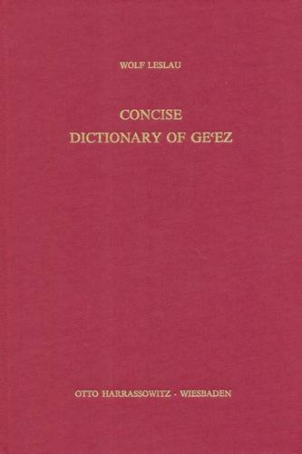 9783447028738: Comparative Dictionary of Ge'ez: Ge'ez-English and English-Ge'ez
