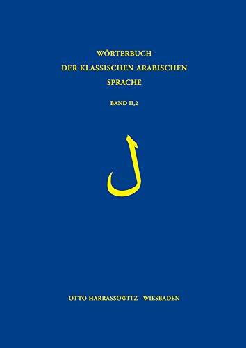 9783447032209: Arabic-English Lexicon: Supplement - Worterbuch der Klassischen Arabischen Sprache (Dictionary of Classical Arabic), Arabic to English and German v.2