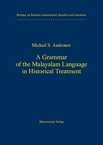 A grammar of the Malayalam language in: Mikhail Sergeevich Andronov