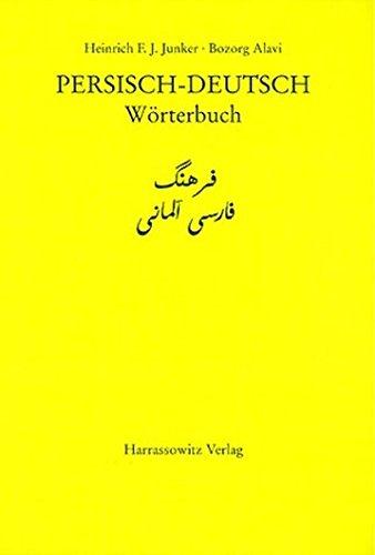 Persisch-Deutsch Worterbuch (German and Persian Edition): Bozorg Alavi