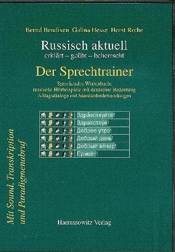9783447050814: Russisch aktuell. Der Sprechtrainer. CD-ROM f�r Windows 95/98/NT/2000/XP [import allemand]