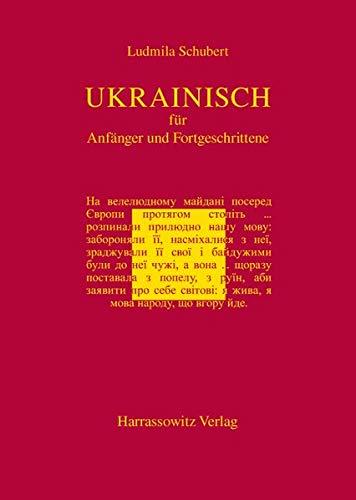 9783447052368: Ukrainisch f�r Anf�nger und Fortgeschrittene