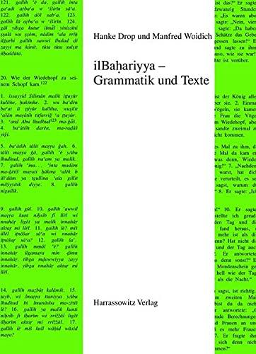 9783447055215: ilBahariyya - Grammatik und Texte (Semitica Viva) (German Edition)