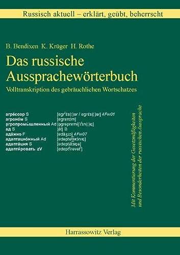 Russisch aktuell Das russische Aussprachewörterbuch, m. DVD-ROM: Bernd Bendixen
