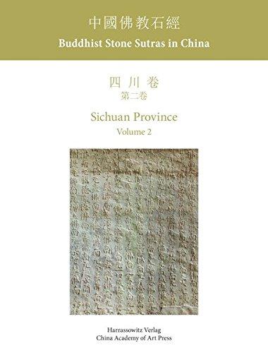 Buddhist Stone Sutras in China: Suey-Ling Tsai