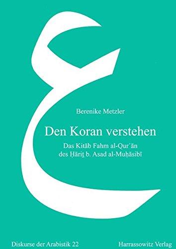 Den Koran verstehen: Das Kitab Fahm al-Qur'an: Berenike Metzler