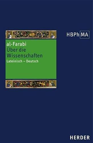 9783451286858: �ber die Wissenschaften: Lateinisch - Deutsch