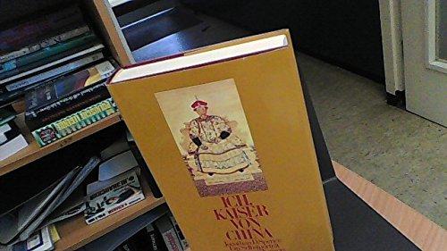 Ich, Kaiser von China - ein Selbstportrait: Spence, Jonathan D.: