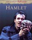 9783464132395: Hamlet