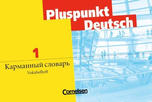 9783464209554: Pluspunkt Deutsch 1A + 1B. Deutsch-Russisch. Vokabelheft: Der Integrationskurs Deutsch als Zweitsprache