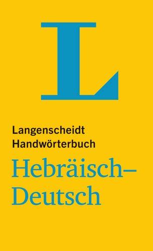 9783468041624: Langenscheidt Handwörterbuch Hebräisch-Deutsch