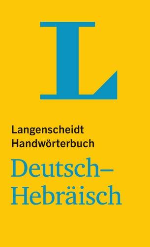 Langenscheidt Handworterbuch Deutsch - Hebraisch