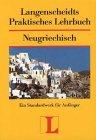 Langenscheidts Praktisches Lehrbuch, Neugriechisch: Wendt, Heinz F.