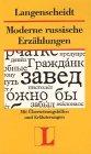 9783468445507: Langenscheidts Lektüre 55. Moderne russische Erzählungen. 6 Kurzgeschichten