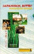 9783468488320: Japanisch, bitte!, 1 Cassette