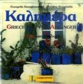 9783468493300: Kalimera. Griechisch für Anfänger. 2 CDs