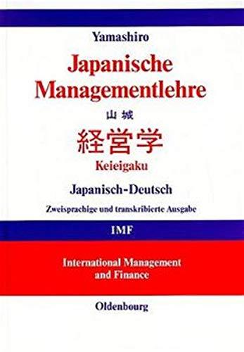 9783486211993: Japanische Managementlehre. Keieigaku: Zweisprachige und transkribierte Ausgabe Japanisch-Deutsch