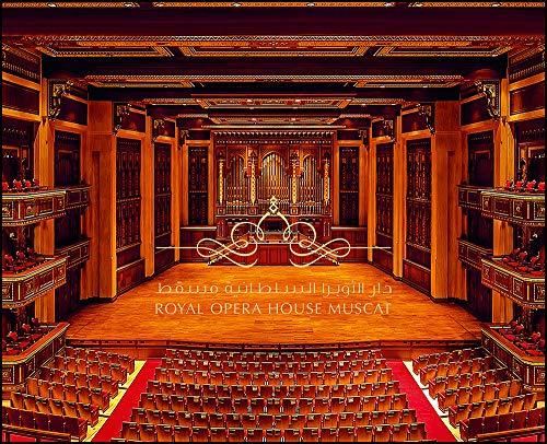 9783487085616: The Royal Opera House Muscat