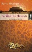 Der Stein des Himmels (9783492265201) by Hughart, Barry