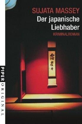 Der japanische Liebhaber (3492271332) by Massey, Sujata
