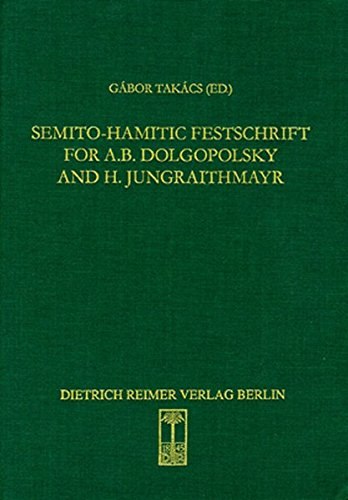 9783496028109: Semito-Hamitic: Festschrift for A.B. Dolgopolsky and H. Jungraithmayr (Sprache Und Oralitat in Afrika)