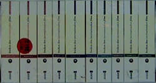 Lexikon des Internationalen Films [in 10 Bänden + 3 Ergänzungsbände: 1995 / ...